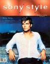 Sony_style_2